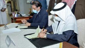 توقيع عقد شراكة مع جمعية الأشخاص ذوي الإعاقة بالأحساء